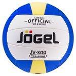 Волейбольный мяч Jögel JV-300