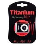 Perfeo Titanium Lite