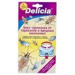 Приманка Delicia от тараканов и вредных насекомых