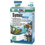 Наполнитель JBL SymecMicro