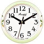 Часы настенные кварцевые Алмаз E27