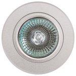 Встраиваемый светильник De Fran FT 9940, алюминий