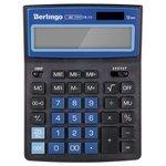 Калькулятор бухгалтерский Berlingo City Style CIB_212