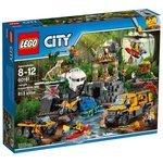 Классический конструктор LEGO City 60161 База исследователей джунглей