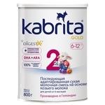 Kabrita 2 GOLD (6-12 месяцев) 800 г