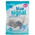 Sivocat Blue Signal (8 л)