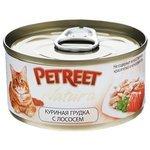 Petreet (0.07 кг) 24 шт. Natura Куриная грудка с лососем