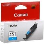 Canon CLI-451C 6524B001