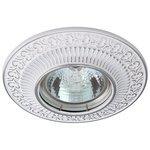 Встраиваемый светильник De Fran FT 1125 SCH, серебро с золотом