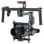Электрический стабилизатор для зеркального фотоаппарата Moza Pro