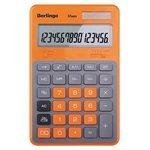 Калькулятор бухгалтерский Berlingo Hyper