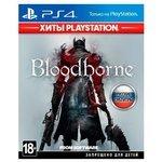 Sony Bloodborne (Хиты PlayStation)