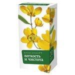 Алтайский кедр чай Алтай №13 Легкость и чистота ф/п 2 г №20