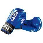 Боксерские перчатки Green hill Panther (BGPC-2098)