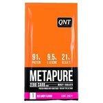 QNT Metapure Zero Carb (30 г)