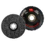 Шлифовальный абразивный диск Росомаха 444125