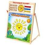Доска для рисования детская Школа талантов В мире сказок с маркером (911547)