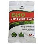 Grillkoff Биоактиватор для выгребных ям, дачных туалетов и септиков 0.08 кг