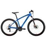 Горный (MTB) велосипед FORWARD Next 27.5 2.0 Disc (2019)