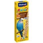 Лакомство для волнистых попугаев Vitakraft Крекеры злаковые (21225)