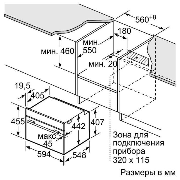 Обзор Духовой шкаф Siemens CN678G4S6