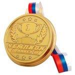 """Фигурный шоколад Чемпион Вкуса Медаль шоколадная """"Чемпион вкуса"""" в пластиковом контейнере с лентой, 45 г"""