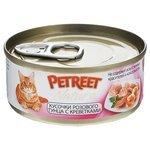 Petreet (0.07 кг) 6 шт. Natura Кусочки розового тунца с креветками