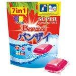 Капсулы BanzaiAzia Color