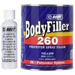 Комплект (шпатлевка, отвердитель) HB BODY BodyFiller 260