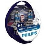 Лампа автомобильная галогенная Philips Racing Vision H4 (P43t) (+150% света) 12V- 60/55W 2 шт