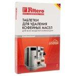 Таблетки Filtero для удаления кофейных масел 4 шт