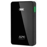 APC by Schneider Electric M5BK-EC/M5WH-EC