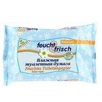 Влажная туалетная бумага Feucht & Frisch Premium запасной блок