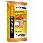 Weber Profi Plus 25 кг