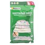 Вакуумный пакет Paterra 402-409, 70 х 105 см