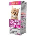 Api-San Празицид-суспензия Плюс для котят 5 мл