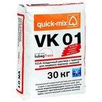Строительная смесь quick-mix VK 01 Зимний