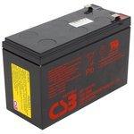 Аккумуляторная батарея CSB GP1272 F2 7.2 А·ч
