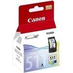 Canon CL-511 2972B007