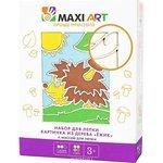 Масса для лепки Maxi Art