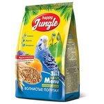 Happy Jungle Корм для волнистых попугаев Основной рацион