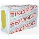 Каменная вата Isoroc Изолайт-Люкс 1000x600х100мм 4 шт