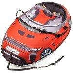 Тюбинг Small Rider Snow Cars 2 Ranger