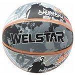 Баскетбольный мяч WELSTAR BR2894C , р. 7