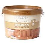 Лак HUSKY Siberian Для саун (2.5 л)