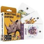 Набор настольных игр Unibora Животные Африки