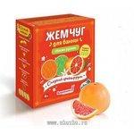 Набор для изготовления мыла Выдумщики.ru Сладкий грейпфрут
