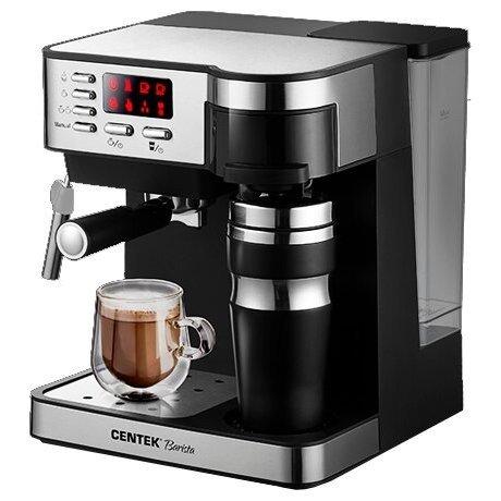 Centek CT-1162  – купить кофеварку, сравнение цен интернет-магазинов: фото, характеристики, описание | E-Katalog