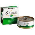 Schesir (0.15 кг) 1 шт. Кусочки в собственном соку. Куриное филе для собак