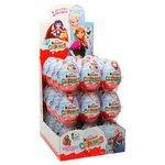 Шоколадное яйцо Kinder Сюрприз, серия Принцессы для девочек, коробка